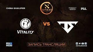 IG.V vs Serenity, DAC CN Qualifier [Mila,Mortalles]