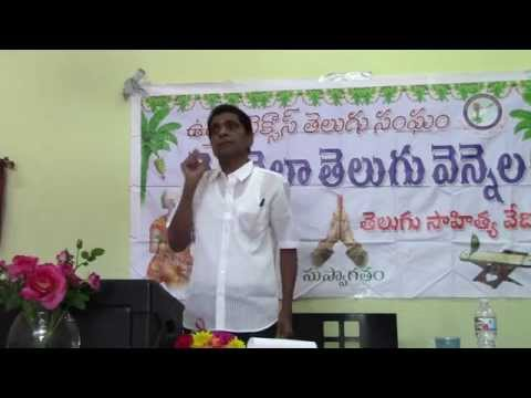 Part 2 Katha - Nadiminti Narasinga Rao Chief Guest of 85th Nela Nela Telugu Vennela