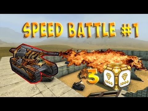 Speed Battle #1   Танки Онлайн   хж/вж   +3голда