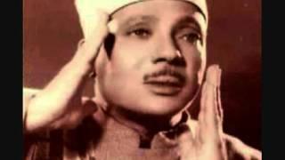 AbdulBasit AbdusSamed (Fussilet Full)