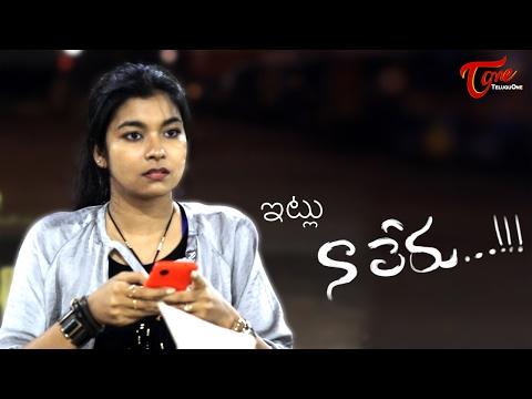 Naaperu | New Telugu Short Film 2017 | Directed by Mubeen Khan