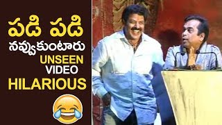 Video Balakrishna Making Hilarious Fun With Brahmanandam | Unseen Video | Super Fun | TFPC MP3, 3GP, MP4, WEBM, AVI, FLV Desember 2018