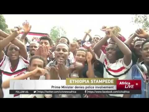 Prime Minister denies police involvement in Ethiopia's stampede CCTV