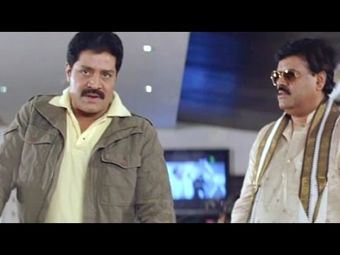 Police Game Scenes - Radha Krishna Special Investigation On City Pubs - Srihari
