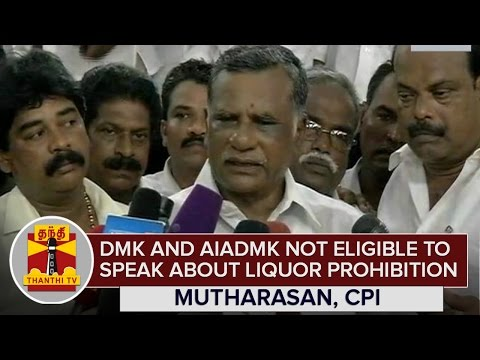DMK-and-AIADMK-not-Eligible-to-Speak-about-Liquor-Prohibition--Mutharasan-CPI--Thanthi-TV