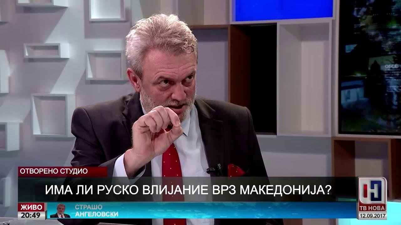 ОТВОРЕНО СТУДИО: Има ли руско влијание врз Македонија?