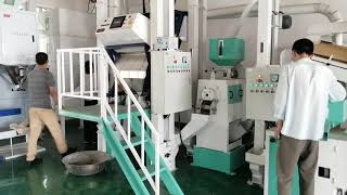 rice mill youtube video