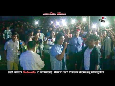 (राजेश हमालले स्टेजमा डान्स गर्न छोडेर दर्शकसंग बबाल डान्स ...6 min, 14 sec)