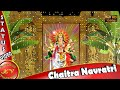 Happy Navratri,Chaitra Navratri 2018,Wishes,WhatsApp Video,Greetings,Animation,Festival,Download