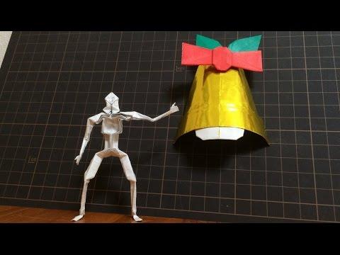 ハート 折り紙:折り紙 ベルの折り方-videoburda.ru