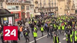 Недалеко от Триумфальной арки против протестующих применили газ — Россия 24