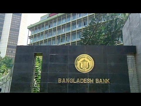 Μπαγκλαντές: οι χάκερς προκάλεσαν «εμφύλιο» κυβέρνησης – Κεντρικής Τράπεζας – economy