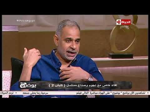 """""""صلاح الطوخي"""" يوضح سر تدخينه الشره في """"كلبش 2"""""""