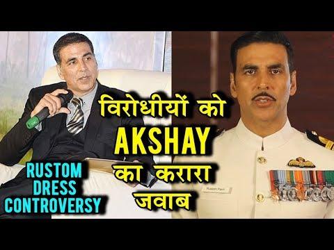 Akshay Kumar REACTS On Rustom Navy Dress Auction C