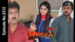Download Lagu Manasu Mamata | 19th June 2018  | Full Episode No 2312 | ETV Telugu Mp3