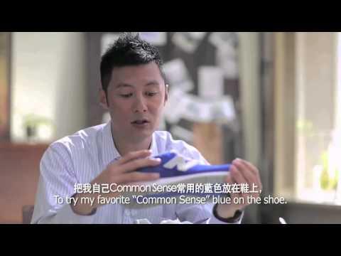 余文樂CMSS X New Balance MRL996 聯名鞋款訪談