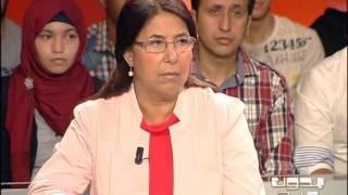bidoun haraj : بدون حرج: الأرامل