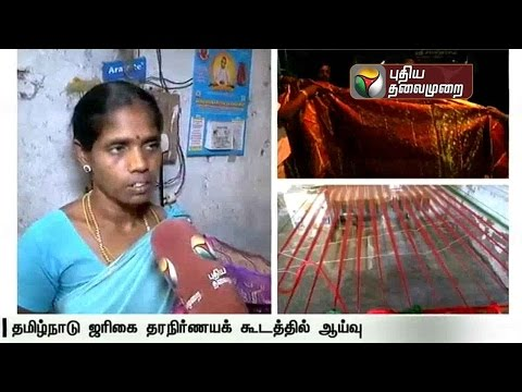 Fake-Silk-sarees-at-Kanchipuram--interview-with-the-victim