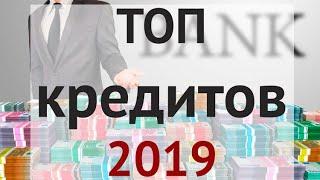 Кредит без залога в г.  Харьков