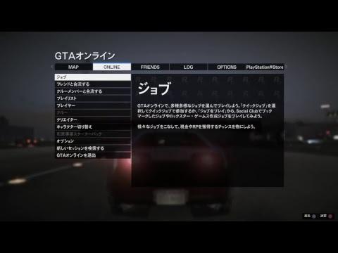 [生放送]Group B Tsukuba Attack Challengeに参加するぞ!