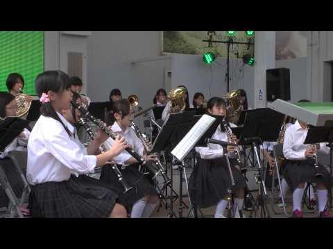 昭島市立清泉中学校 昭和の森音楽祭 吹奏楽のための文明開化の鐘