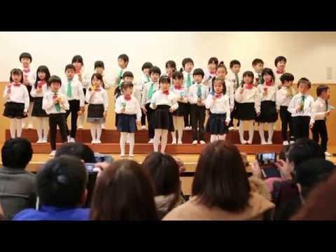 平成28年度 みなみ保育園 発表会 ハンドベル(すみれ)