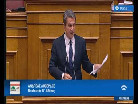 Προϋπολογισμός 2017: Α.Λοβέρδος (Κοινοβουλ.Εκπρόσωπος Δημ.Συμπαρ.)(08/12/2016)