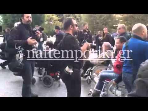 Ελεύθερα προσπέρασαν αστυνομικό μπλόκο στο Σύνταγμα παραπληγικοί που συμμετέχουν στην πορεία
