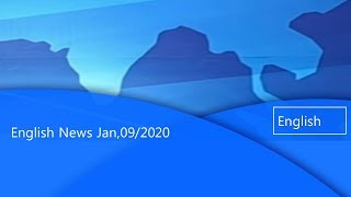 English News Jan,08/2020 |etv