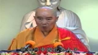 Phát Khởi Bồ Tát Thù Thắng Chí Nhạo Kinh (1996) 07-14 - Pháp Sư Tịnh Không