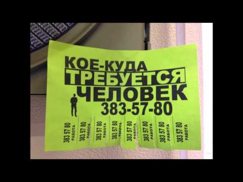 виктор васильев фото приколы: