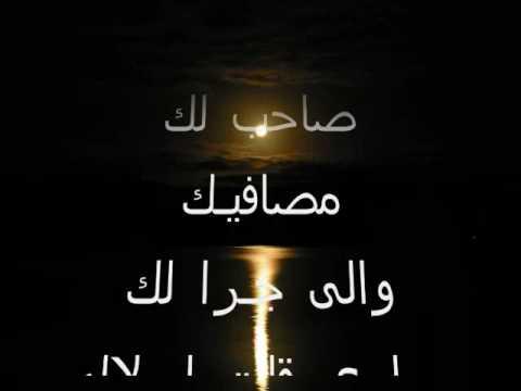 قصيدة وصية الشاعر الشريف بركات لابنه مالك
