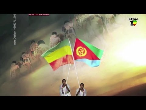 Mesfin Bekele - Ayhonem - (Official Audio Video) - New Ethiopian Music 2014