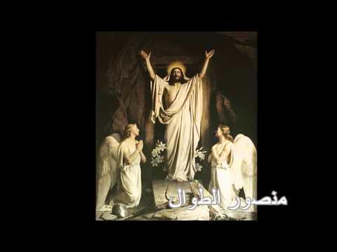 عيد الفصح المجيد / فيروز 2