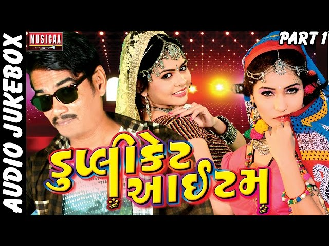 Gujarati timli video song download 2017
