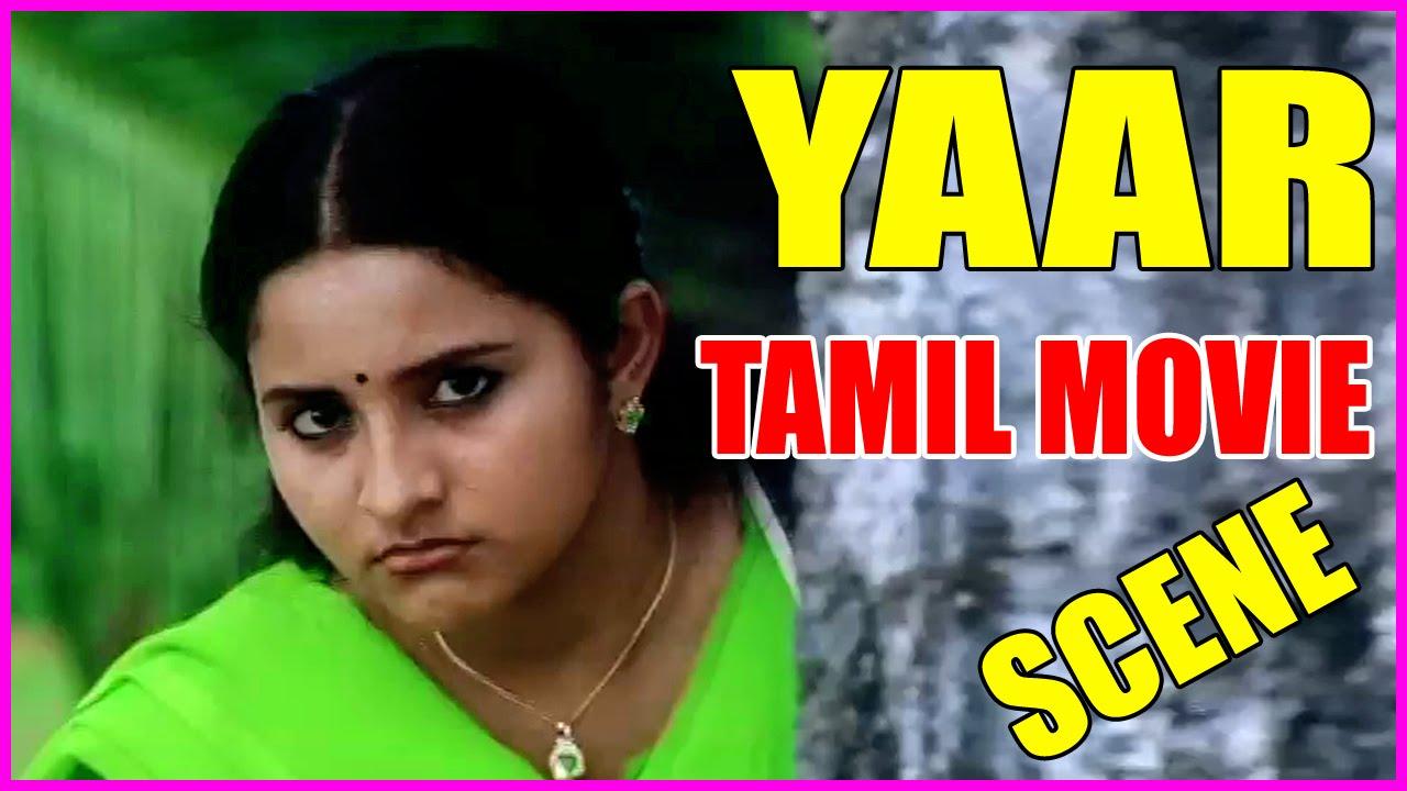 Yaar – Tamil Movie Scene – Indrajit,Jayasurya,Sherin