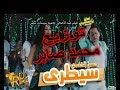 حسن الخلعى سيطرى ( وسط بلاستك )  توزيع محمد صابر 2017
