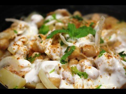 Aloo Chana Chaat Recipe