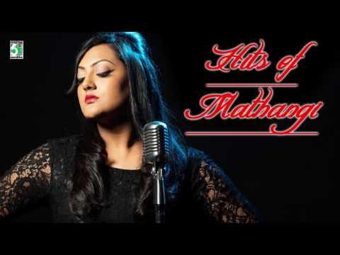 Hits of Mathangi   Mathangi Hits   Tamil film songs