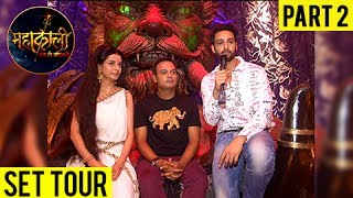Enjoy upcoming Colors Tv show Mahakali's Patal-Lok's Set tour on TellyMasala. Reporter : Anuradha Thakur Cameraperson : Deepak Prajapati Editor : Rupesh Subs...
