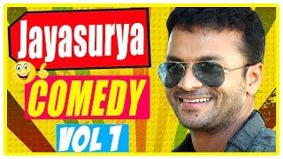 Video Jayasurya Comedy Scenes | Nallavan | Immini Nalloraal | Janapriyan | Sankaranum Mohananum MP3, 3GP, MP4, WEBM, AVI, FLV Mei 2018