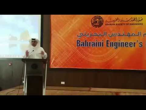 The Bahrain Society of Engineers organised Bahraini Engineers Day