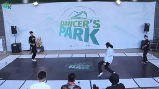 REAL MARVELUS vs Juhee & Yu Jin – DANCER'S PARK VOL.1 2:2 POPPIN BATTLE BEST8