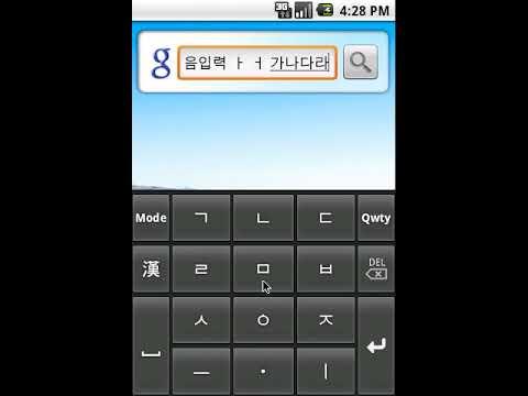 Video of 『김민겸한글』v3.7 漢字,☺,스와이프/삼성,LG