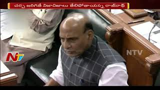 Home Minister Rajnath Singh Said BJP is Ready For Debate on No-Confidence Motion in Lok Sabha