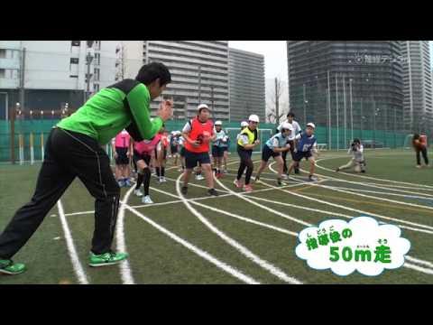 【トップ選手から学ぶ】~走りの基礎を見直そう~飯塚翔太選手