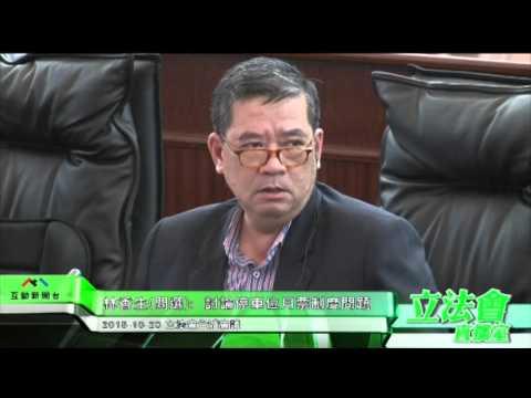 林香生 討論停車位月票制度問題   ...