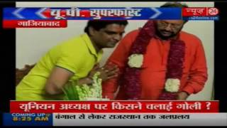 UP Superfast News  25 July 2017 For all the latest News and Updates click here: https://www.youtube.com/user/News24pageSUBSCRIBE to News24: https://goo.gl/hclECfSubscribe to Network Channel:Aamne Saamne: https://goo.gl/LnMCB3Visit our Website:News24 English - http://www.news24online.comNews24 Hindi - http://hindi.news24online.comDownload the News24 App Now:Android Google Play : https://goo.gl/jYhjg8 Apple App Store : https://goo.gl/ivpd9DConnect with News24 on Social Media:Facebook: https://www.facebook.com/news24channelTwitter: https://twitter.com/news24tvchannelGoogle+:https://plus.google.com/+News24channel