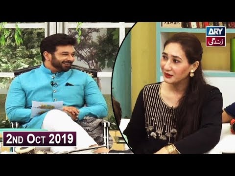 Salam Zindagi With Faysal Qureshi is Temporary Not Available