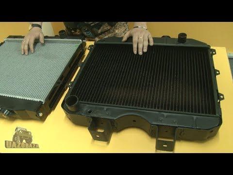 Радиатор на уаз патриот медный 3 рядный фото